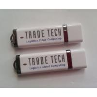 Buy cheap usb logo China supplier product