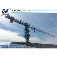 Buy cheap Internal Climbing 4t QTP 5010 Flat Top Tower Crane from wholesalers