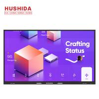 Buy cheap HUSHIDA 98 integrative LED display smart multitouch screen LED monitor interactive flat panel from wholesalers