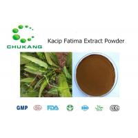 Buy cheap Import Nature Herbal Powder Kacip Fatima Extract Kacip Fatimah Plant Extract from wholesalers