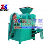 Buy cheap New style and guaranteed quality coke ash briquette machine (WhatsApp:0086-18838981175) from wholesalers