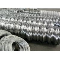 Buy cheap Low Carbon Steel Electro Galvanized Wire , 18 Gauge Galvanized Binding Wire from wholesalers