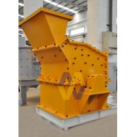 Buy cheap Buy Fine Crusher/ Fine Crushers/ Fine Crusher For Sale from wholesalers