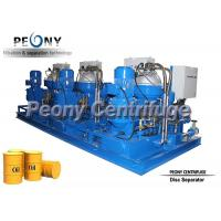 Buy cheap HFO Booster And Treatment Skids Power Plant Equipments 1~20mw from wholesalers