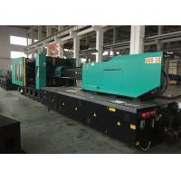 Buy cheap ISO 800 T PPMA Hydraulic Injection Molding Machine Servo Motor Oil Electric Composite Structure from wholesalers