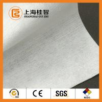 Buy cheap Spunlace Non Woven Cotton Fabric Roll for Medical Sanitation , 25G/M2~80G/M2 from wholesalers