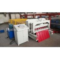 Buy cheap Thickness 0.3 - 0.6mm Metal Glazed Tile Cold Roll Forming Machine With CE Safe Cover from wholesalers