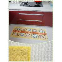 Buy cheap Recycled cotton customised Kitchen Floor Mats for Home decoration from wholesalers
