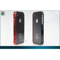 Buy cheap Metal Vapor Bumper Iphone 4 Protective Cases  Fashion Vapor Smooth from wholesalers