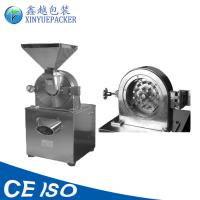 Buy cheap Portable Electric Grain Grinding Machine , Spice / Wheat Grinding Machine from wholesalers