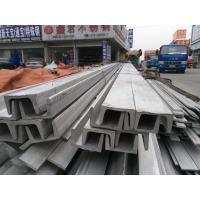 Buy cheap AISI 201 / 304 / 316 / 321 / 430 Stainless Steel U Channel Shaped Steel Bar from wholesalers