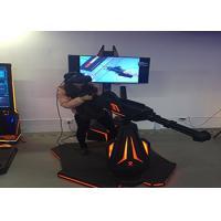 LEKE Virtual Reality Shooting Simulator / 9D VR Simulator With HTC VIVE VR Headset