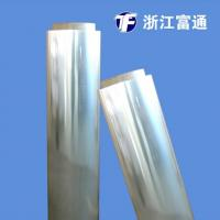 Buy cheap Transparent BOPET film coated PVDC both sides,food packaging film ,high barrier film,flexible package film from wholesalers