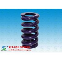 Buy cheap Purple Powder Coated Heavy Machinery Springs / Engineering Springs Compression from wholesalers