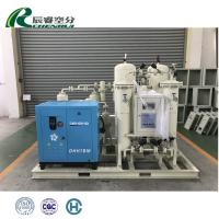 Buy cheap LN Small Liquid Nitrogen Generator Performance Freezing Air Generator product