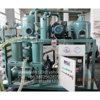 Buy cheap Transformer Oil Regeneration System, Oil Purifier | On line oil treatment | Oil filtering from wholesalers