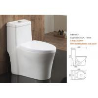 Buy cheap Wholesale china supplier siphon jet flushing one piece elegant design toilet WC in cheap price quotation from wholesalers