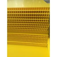 Buy cheap Plastic PP Hollow Corrugated Sheet /Polypropylene Corrugated Plastic Protective Board from wholesalers