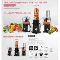Buy cheap Multi Electric Food Processor With Stainless Steel Blade/ Electric Food Processor for Home Use from wholesalers