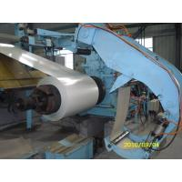Buy cheap Prepainted Galvanized Steel Coil/PPGI/Colored Steel Coil (FACTORY) from wholesalers