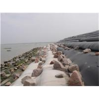 Buy cheap 2.25*100m pp woven  geotextile ground cover black color for constructions by sincere supplier with best price in CN from wholesalers