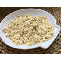 Buy cheap Nutritional Supplement Powder Glycine Food Additive 56-40-6 product
