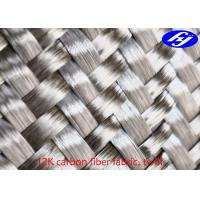 Buy cheap 2x2 Twill Carbon Fiber Woven Fabric 12K For Surfboard Reinforcement from wholesalers