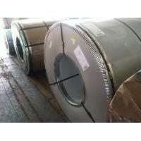 Buy cheap Prime SS Coil AISI 304 Stainless Steel Coils Cold Rolled GB Standard from wholesalers