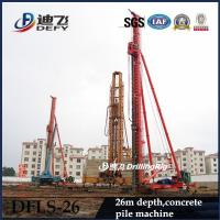 Buy cheap Foundation construction machinery,  piling machine, pile driver DFLS-26 from wholesalers