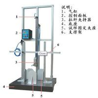 Buy cheap Leather Suitcase Handle Durability Testing Machine , Luggage Test Equipment product