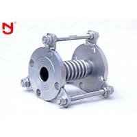 Buy cheap Industrial Bellow Expansion Joint 0-6.0 Mpa Corrosion Resistan Corrugated Compensator from wholesalers