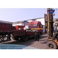 Buy cheap Racks For Mast Sectioni Of Material And Passenger Hoist from wholesalers