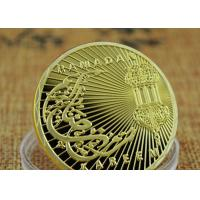Buy cheap 3D Raised Baked Enamel Military Medal , Arab Culture Commemorative Gold Coin from wholesalers