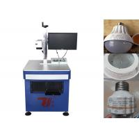 Buy cheap Permanent Laser Printing Machine For Led Bulb Logo , Laser Logo Printing Machine from wholesalers