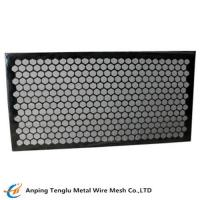 Buy cheap Steel Frame Shakers Screen|From 20 to 250 mesh for Shale Shakers from wholesalers