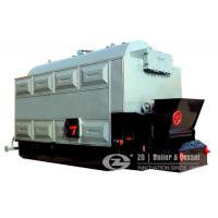 Buy cheap Chain grate steam boiler from wholesalers