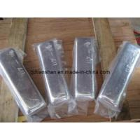Buy cheap 5n 6n 7n 8n High Purity Indium Ingot from wholesalers