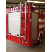 Buy cheap Fire Fighting Truck Security Proofing Aluminium Alloy Roller Shutter from wholesalers