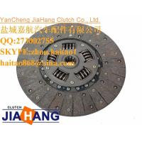 Buy cheap Plato Clutch Embrague Ford F150/350 6 Y 8 Cilindros Pn1009ah from wholesalers