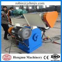 Buy cheap Global used well working many sizes china factory homemade wood pellet machines for sale from wholesalers