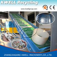 Buy cheap Two in One Single Shaft Shredder and Crusher/Plastic Shredder Granulator from wholesalers