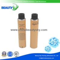 Buy cheap Colorful Empty Aluminium Tubes  for  Radiant effect Skin fade cream for  1C--3C printing in American market from wholesalers