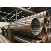 Buy cheap Seamless Carbon Steel Tube ASTM A335 Alloy Steel Pipe With High Strength from wholesalers