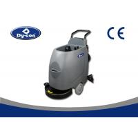 Buy cheap Huge Tank Manual Electric Floor Brush Scrubber Dryer Machine Unique Compact Design from wholesalers