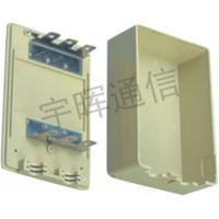 Buy cheap Fiber Optic Distribution Cabinet for FTTH Project in Commercial Applications YH00 from wholesalers