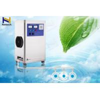 Buy cheap Water Treatment  Ozone Generator 2 / 3 / 5 / 6 / 10 / 15 / 20G / Hr Ozone Output from wholesalers