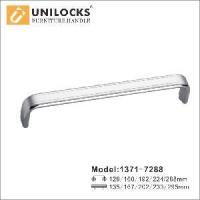 Buy cheap Europe Modern Style Cabinet Pull Handle (1371) product