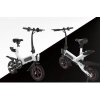 Buy cheap Lithium Electric Folding Commuter Bike , Ultra Light Compact Fold Up Bicycle product