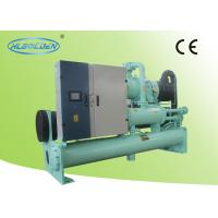 Buy cheap R404A Refrigeration Low Temperature Water Cooled Chiller , High Efficiency from wholesalers