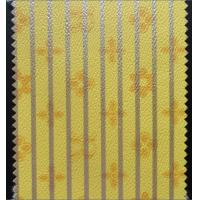 Buy cheap PU Embossed Leather Upholstery Material Yellow Color Embossed Pattern Thickness 0.8mm from wholesalers